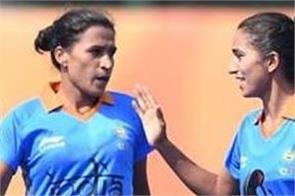 indian women  s hockey team stops britain in draw