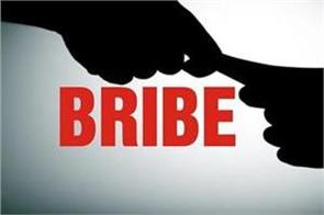 waqf board clerk caught taking bribe with dyed hands