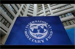 shock to india  quota not increased in imf