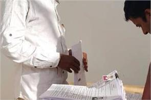 punjab byelection nomination papers of 18 candidates are cancelled