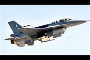 after pakistan atc mix up pak f 16 jets intercepted delhi kabul spicejet flight