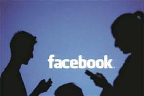facebook records 28  rise in revenue as user base continues to grow