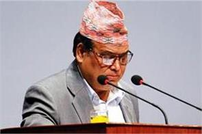 former nepal speaker arrested over attempt to rape charge