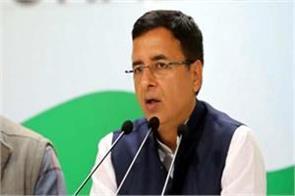 warrant issued against congress spokesperson randeep surjewala
