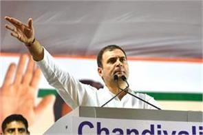 rahul gandhi rakes up rafale deal in maharashtra poll campaign