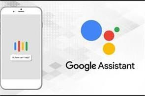 google assistant will not respond to every command  soon