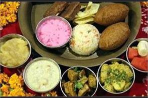 you will get vrat food during train journey