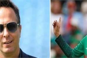 shakib should have been more strictly banned  vaughan