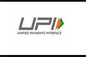 soon you will be able to use upi ids worldwide