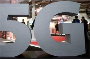 the world  s largest 5g network launched in china