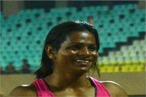 dutee chand won the 200m gold medal