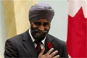 5 hoshiarpur canadian member of parliament