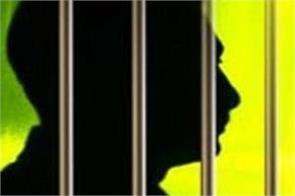 central jail bathinda  phone