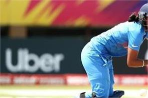 women cricket  india deals series capture against africa