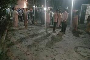 blast in jalandhar