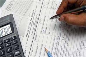 cbdt extends income tax return filing deadline in j k