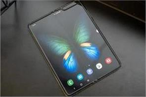 samsung will now launch the galaxy fold 2 with a larger display