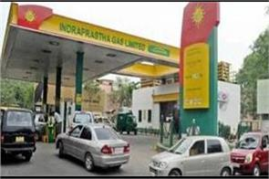 cng becomes cheaper in delhi ncr