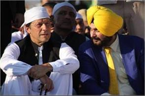 sidhu made another demand from imran  describing his unfulfilled dream
