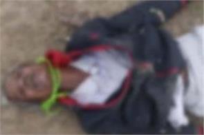 jalandhar  person dead body recoverd