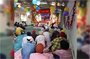 550th birth anniversary was celebrated in doha qatar