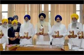 shiromani committee  bhai longowal