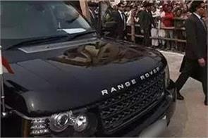 jalandhar reaches prime minister modi  s range rover