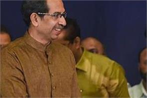 shiv sena  ncp and congress government in maharashtra