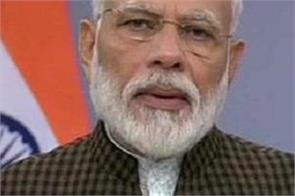 modi to ban bjp ruled states