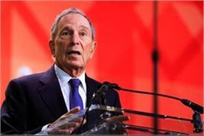 bloomberg formally contends for us presidential election