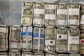 it raid businessman  s home  seized the biggest cash