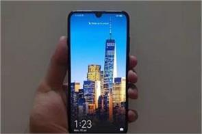 discount of rs 4000 on honor 20i