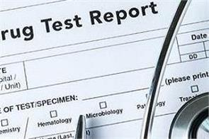amritsar  police personnel  dope test positive