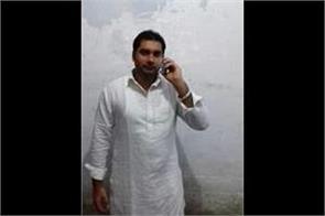 gangster abdul rashid ghuddu murder