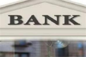 3427 government bank branches closed or merged in 5 years rti