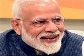 rakhi sawant demands birthday gift from prime minister narendra modi