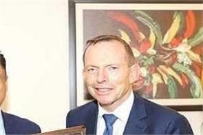 former australian pm tony abbott meets cgc