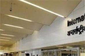 united states  deport  indians delhi airport