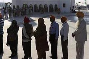 chandigarh kartarpur corridor punjab roadways bus service razia sultana