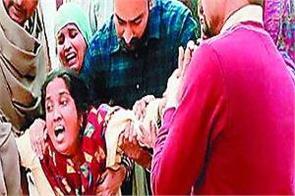 abohar  boy  murder