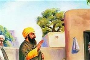 sri guru nanak dev ji with bhai lalo ji
