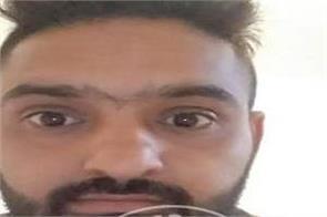 fatehgarh sahib nri death
