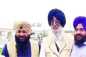 government of punjab sri guru nanak dev ji sultanpur lodhi events