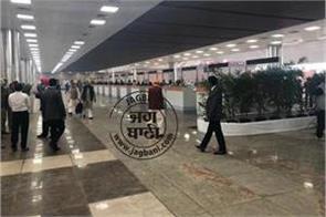 gurdwara kartarpur sahib passport stamp
