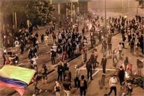 columbia  protest