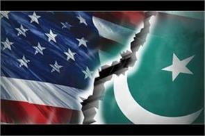 america pakistan terrorism fatf