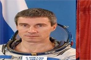 japan  russian astronaut