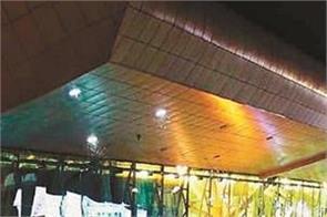 amritsar  airport  customs officer  big thing
