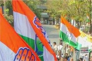 congress protest in punjab