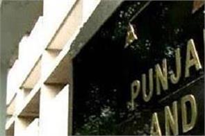 punjab haryana high court husband wife judge oath
